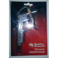 Обдувочный пистолет QUATTRO ELEMENTI 770-872