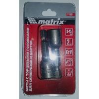 Бита с торцевой головкой магнитная (8 мм; 45 мм) 2 шт. MATRIX 11569