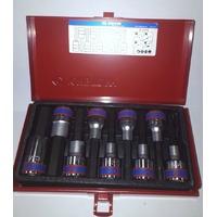 Набор торцевых насадок KING TONY 1/2 HEX 4-17 мм 9 предметов 4120PR