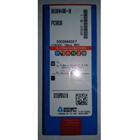 Пластина KORLOY MGMN400-M PC9030